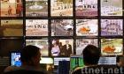 Il monitor incastonato dell'affissione a cristalli liquidi del CCTV