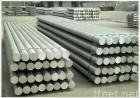 De Bars van het aluminium