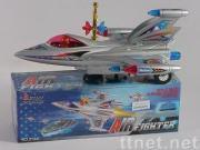 B/O Plane toy