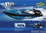 B/O Mulit-function speed boat