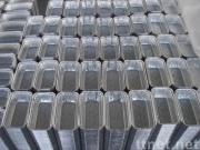 contenitore di alimento della lamina di alluminio