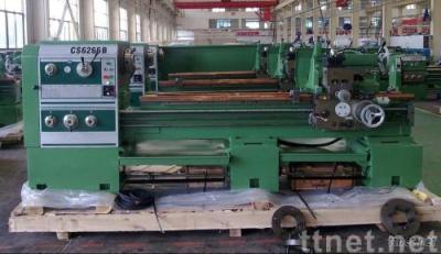 CS6250B Gap-bed Lathe Machine