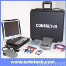 Nissan consult 3