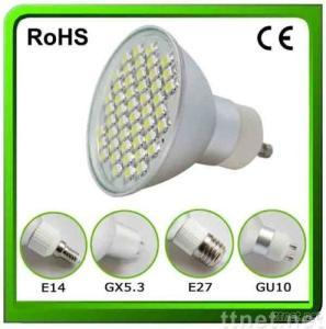 Aluminum cup Spotlight  Bulbs / LED Light
