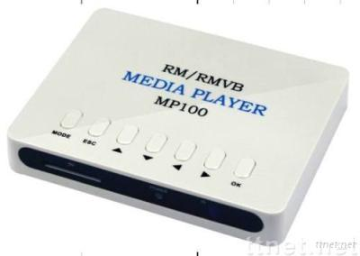 RM Media player