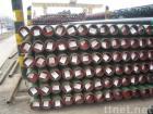 tubo di acciaio senza giunte del carbonio