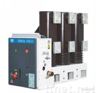 VS1-12(ZN63A) Indoor Sideloading VCB