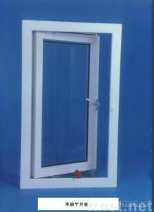 Single Vertical Hinged Window Frame