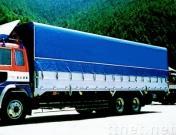 PVC Tarpaulin/truck tent cover