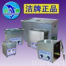 skymen Ultrasonic Cleaner machine JP models