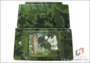 Complete Shell Case for NDS Lite