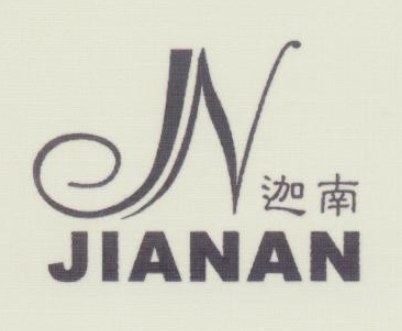 Dongyang Jianan Jewelry Co., Ltd.