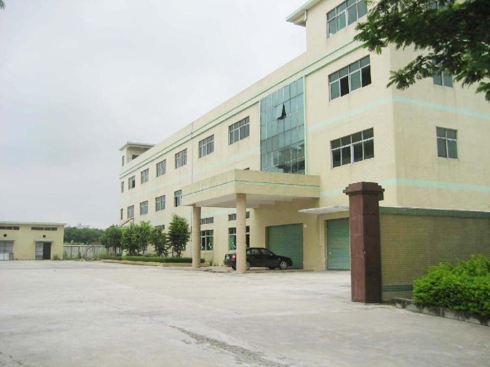 Hangzhou Yangling Electric Co., Ltd.