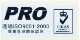 Professional Machinery Electric Co., Ltd