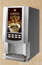 New design coffee machine for hotel use