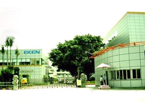 ShenZhen Eken Electronics Co., Ltd