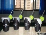 650ml Straw Cup