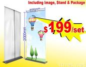 N-236 Luxury Pull-up Stand with Wide Base