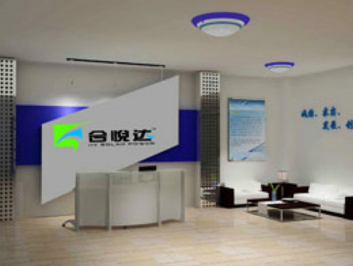 Shenzhen Heyueda Electronic Co. Ltd./Shenzhen PUQI Electronic CO. LTD