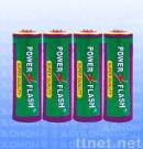 AA Battery R6P
