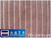 Wonderful plain cotton dyed corduroy