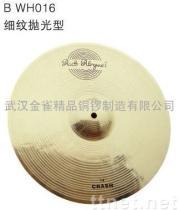 B series cymbal