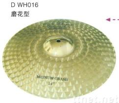 D series cymbal