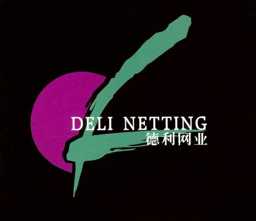 Deli Plastic Netting Co.,Ltd.