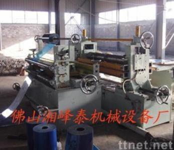 laminated slitting machine
