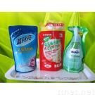 detergent bag