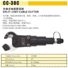 Cable wire line cutter
