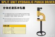 Hydraulic punch driver, Hole digger