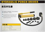 Hydraulic punch driver, Hole digger punches, mould