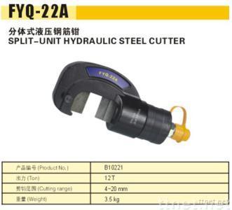 Hydraulic steel cutter