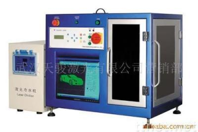 Perfect Laser-3D Crystal Laser Sub-surface ENgraving machines