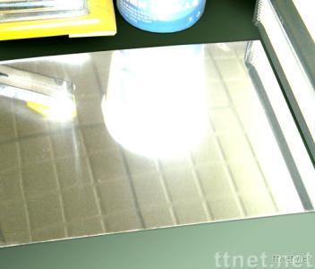 Mirror/Specular Reflective Aluminum/Aluminium Sheet