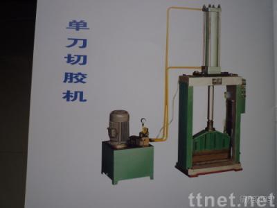 rubber bale cutter