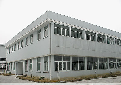 Shaoxing Haoda Electrical Appliances Co., Ltd