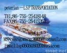freight express air sea transportation carrier from china to worldwide