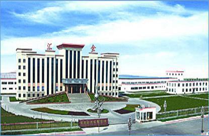 Shandong Huijin Chemical Co., Ltd.