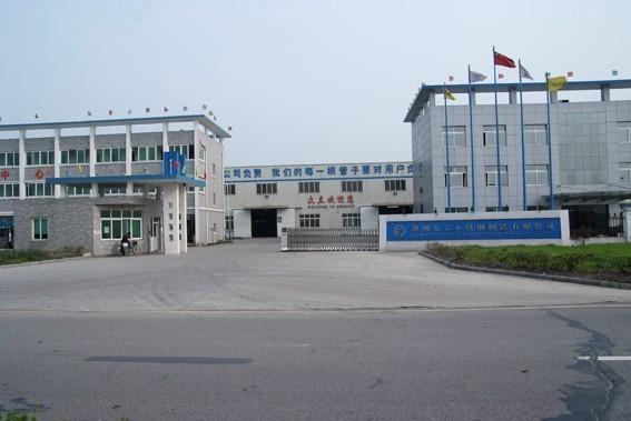 Huzhou Zhongli Stainless Steel Pipe Co., Ltd.