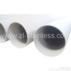 SS & Seamless Steel Pipe, Tubes
