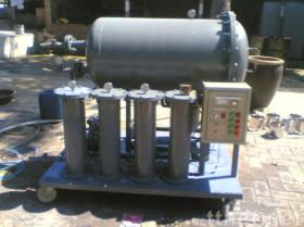 Coalescence-separation oil purifier for fuel oil