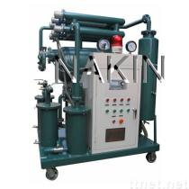 Single stage vacuum insulating oil purifier