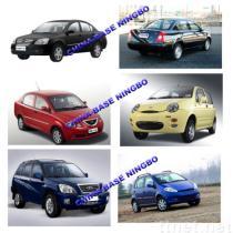 De Autodelen van Chery