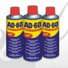 AD-60 De-rust Lubricating Spray