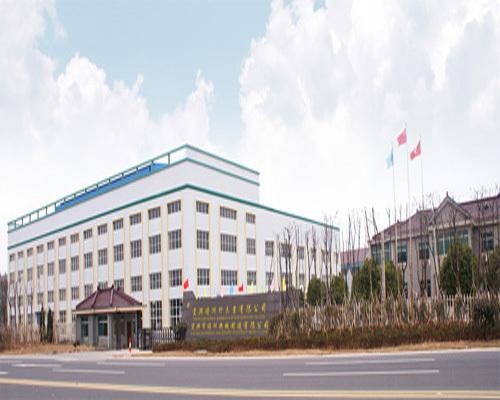Yi Xing Shunzhou machinery manufacturing Co.,Ltd