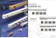 Aluminum  Curtain Rail & Track