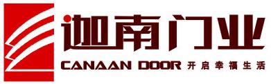 Guanxing Canaan Door Industry Co., Ltd.