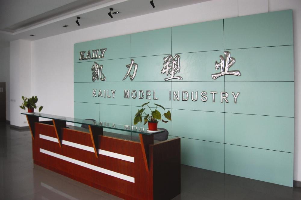 inside of our company